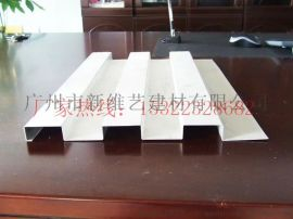 定做铝单板厂家批发氟碳铝单板定做木纹铝单板定做