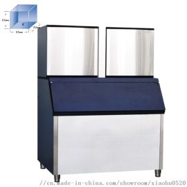 680KG商用奶茶店自动制冰机