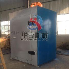 华亨机械CL-45-3 时效炉 铝合金时效炉