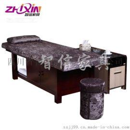 智信家具按摩床美容床钢架按摩床实木按摩床ZXC038