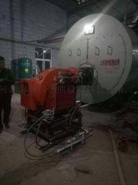 四川泸州厂家直销燃煤锅炉改造,燃气燃油燃烧机节省热量能源10%-30%