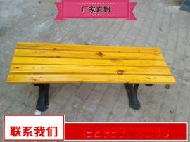 小区休闲座椅价格 户外实木座椅批发价