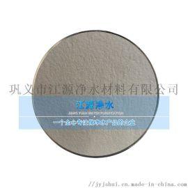 江源净水供应食品级聚合氯化铝
