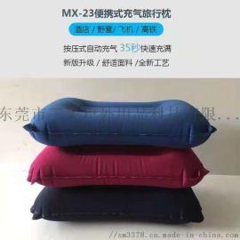 按压式自动充气方形枕