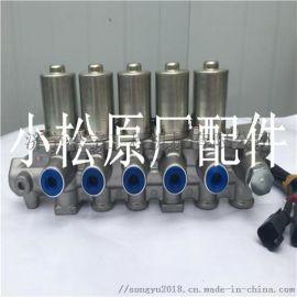 小松挖掘机pc200-8电磁阀组总成通用小松电器件