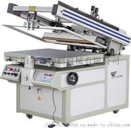 沈阳丝印机厂家 沈阳丝印油墨 沈阳丝印材料供应商。