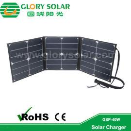 出口太阳能充电器 40W折叠太阳能充电板