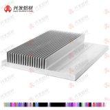 6063铝合金型材定制厂家直销工业铝型材