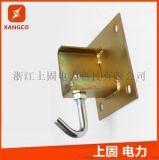 单芯型托挂器 HD-12 拧绞型绞合型