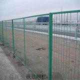 新能源发电站护栏网_光伏电站围栏网_沃达围栏