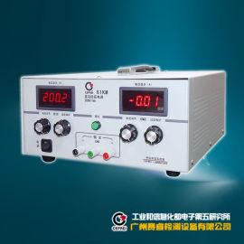 赛宝交流老化电源 线性直流电源 可调稳压恒流交流老化电源