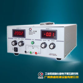 赛宝仪器|交流老化电源|线性直流电源可调稳压恒流