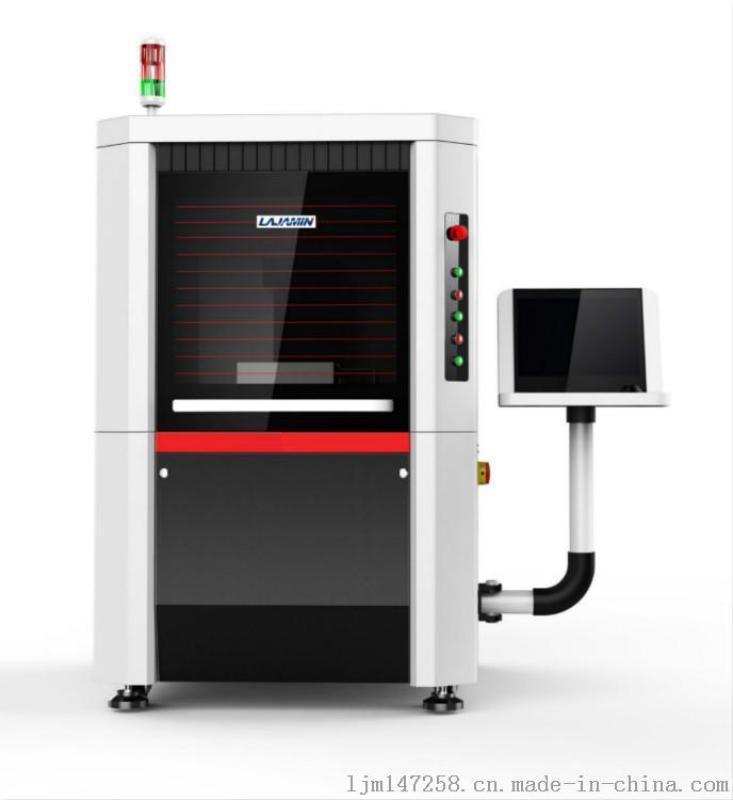 光纤激光切割机 小型精密激光切割机 厦门**杰明厂家