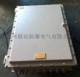 BJX防爆接线箱系列 定制不锈钢防爆箱体尺寸
