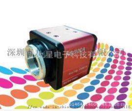 高清彩色黑白十字线可调激光焊接CCD视觉摄像头