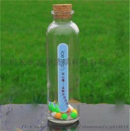 漂流瓶,玻璃漂流瓶,漂流玻璃瓶,出口玻璃漂流瓶