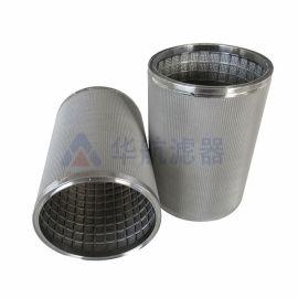 定制316/304不锈钢烧结滤芯,五层烧结网滤芯