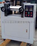 益宗厂家直销小型开炼机4寸6寸用染色打样用出片机炼塑机