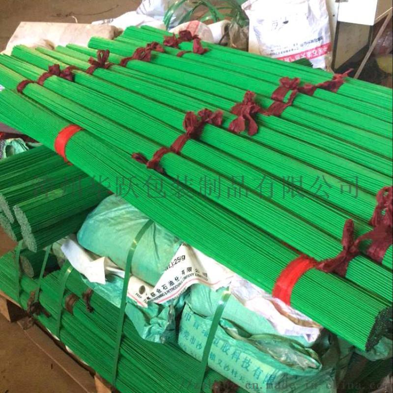 厂家直销PVC包塑铁丝园艺扎线插花大花蕙兰花