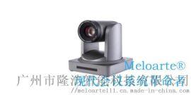 隆浩智能高清摄像头MX500A/MX600A