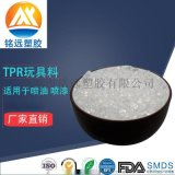 TPR包PC/ABS顆粒  50度TPR包膠