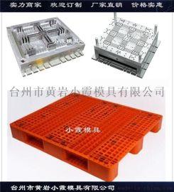 大量提供大型塑料托盘模具