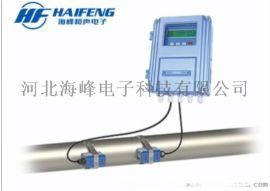 固定外夹式超声波流量计TDS-100F1AB