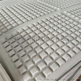 eva贴合布料热压 电脑包防震内衬垫 海绵热压厂家