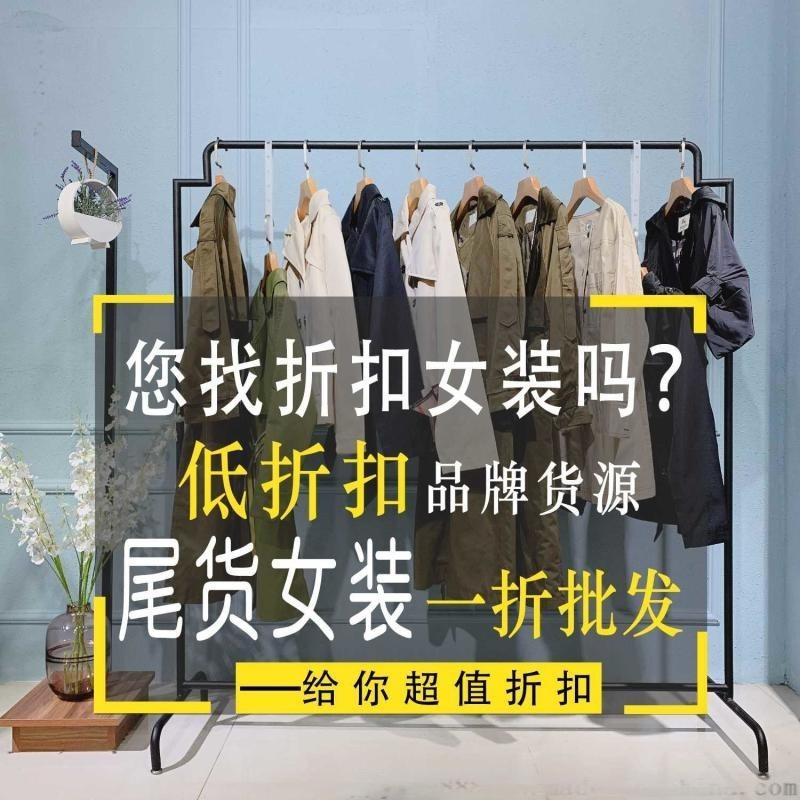 女装十大品牌沈阳唯众良品品牌女装尾货女式毛呢外套羊绒大衣女装