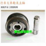 专业生产起重机用车轮组  LD单梁行车轮