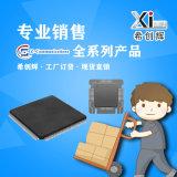 V560MC10-LF原裝Z-COMM