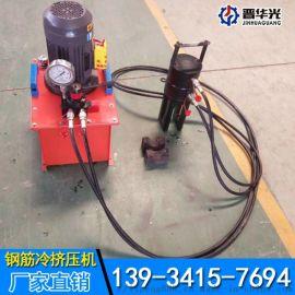 湖南益阳市40直螺纹钢筋连接机√32型钢筋接头挤压连接操作视频
