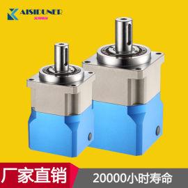深圳行星减速机多级行星减速箱400W伺服电机专用