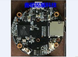 HI3518E网络WIFI摄像机方案开发设计