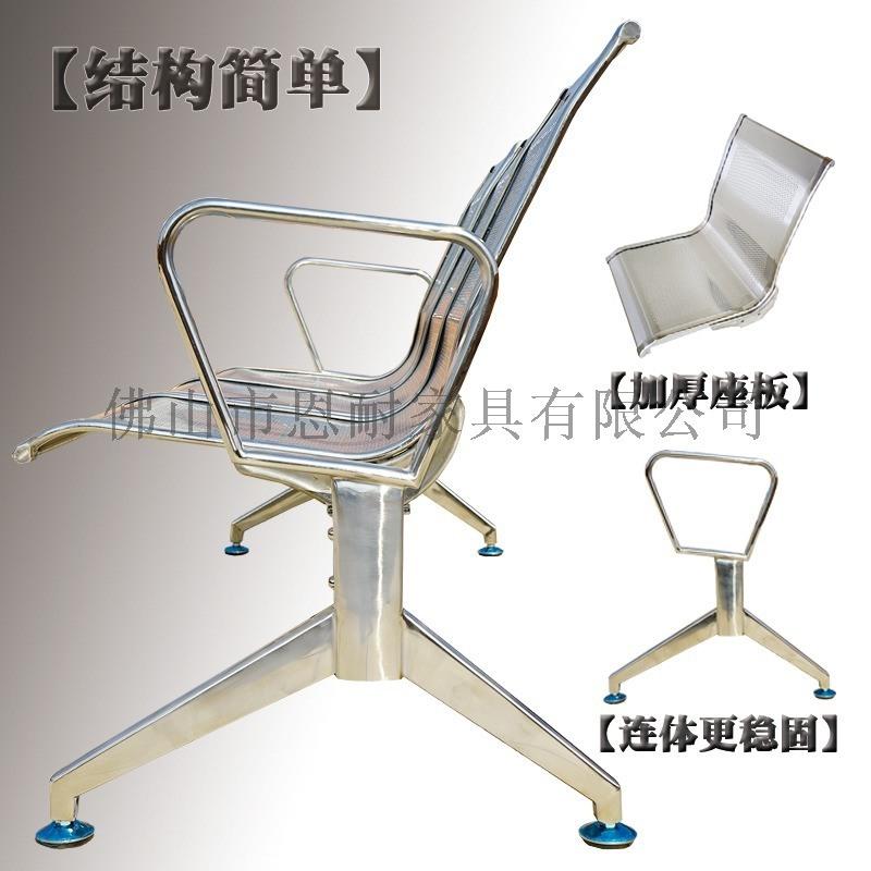 不锈钢排椅银行公共连排椅三人位休息候诊输液椅