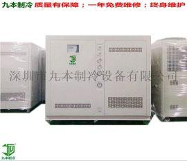 电镀冷却机,循环水冷却机,箱型工业冷却机