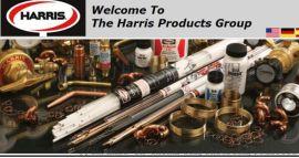 HARRIS減壓閥-閥門(氣體控制)
