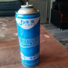 450ml气雾罐, 脱模剂气雾罐 , 马口铁罐