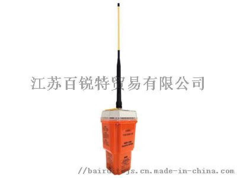 新陽升 NEB-1000 船用衛星應急示位標CCS