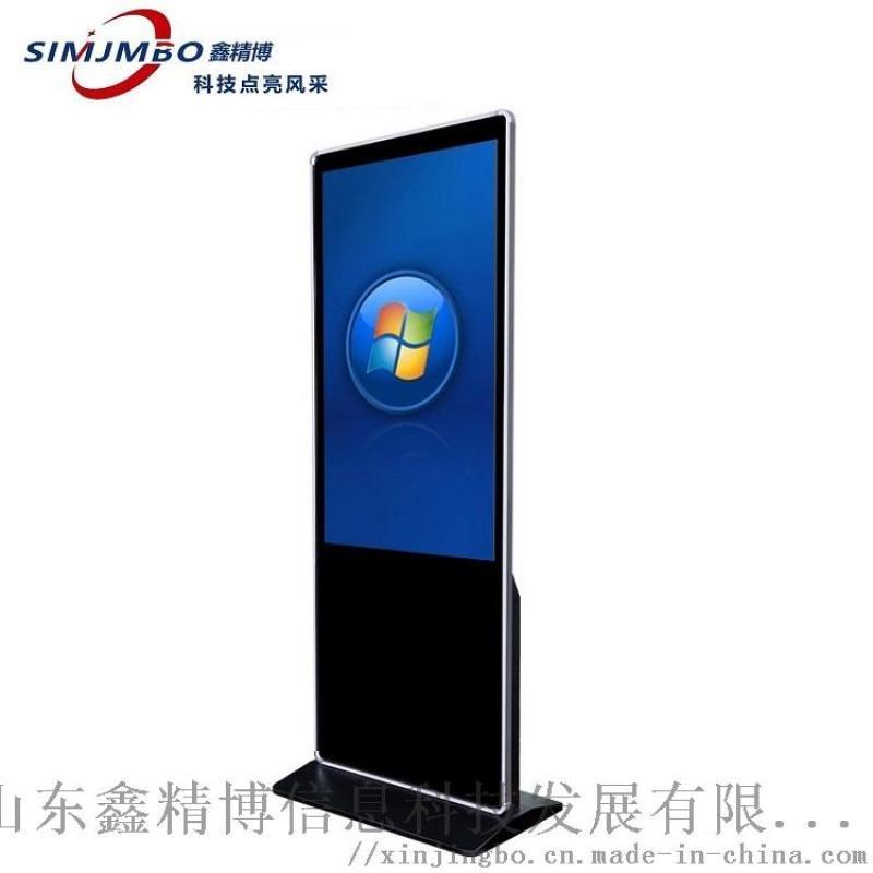 豎屏智慧安卓廣告機_液晶立式觸摸廣告機