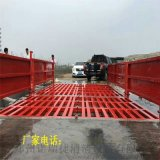 供应许昌工地门口自动冲洗设备NRJ-11