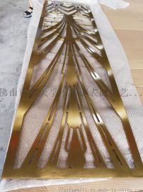 福建别墅装饰雕花镂空青古铜仿古不锈钢屏风
