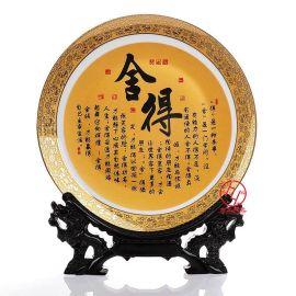 礼品陶瓷盘定做加字  纪念盘定做厂家