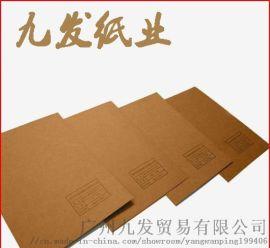 牛皮纸和牛卡纸在未来的市场前景