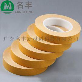 厂家生产 高粘PVC双面胶 强力白色双面胶带