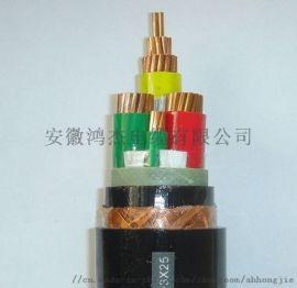 变频器专用电力电缆BPGGP 安徽鸿杰