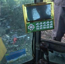 酒泉装载机电子秤带语音播报酒泉铲车电子秤找精科厂家