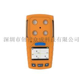 便携式四合一气体检测仪 便携式四合一气体检测仪报价 便携式四合一气体检测仪厂家