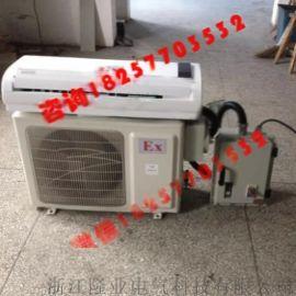 **防爆空调1.5P制造商质保50个月