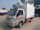 福田驭菱后双轮2.9米小型冷藏车